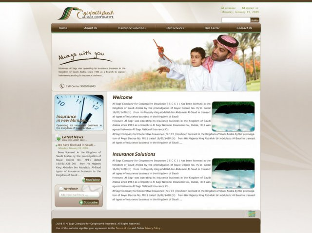 alsagr_insurance_layout____by_oneousa