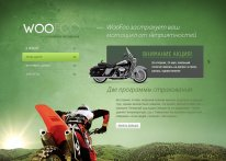 motorcycle_insurance_by_vladimirkudinov-d3jy7xr