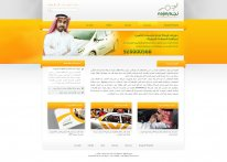 najm_for_insurance_by_oneousa