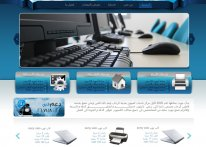new_net_website_by_ahmedelzahra-d31sf9z