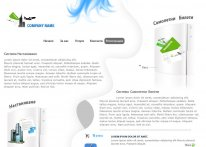 web_administration_3_by_designersjunior