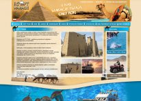 egypt_holidays_layout_by_sayrel-d3h3qsg