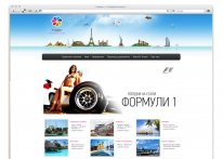 tourist_agency_web_site_by_axeldj-d41texx