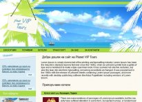 vip_tours_web_site_by_znr.png