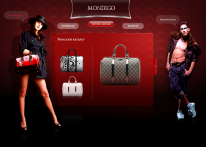 fashion_shop_by_nikitaindesign-d327o80